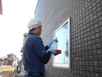 新築防虫対策