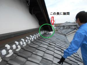 M市屋根の隙間1