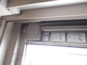 K市雨戸コウモリ対策1