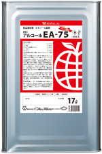 アルコール17L